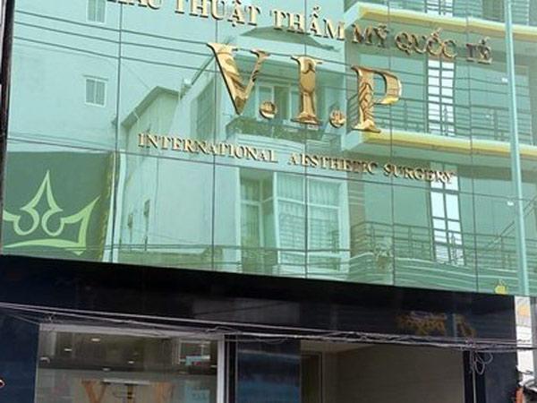 Hình ảnh Thẩm mỹ viện Vip